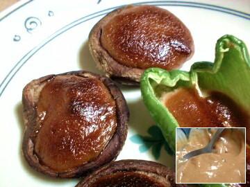 シイタケの唐辛子味噌マヨ焼き